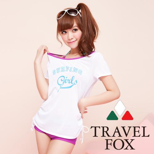 Travel Fox夏之戀 率性休閒比基尼三件式泳衣-C13705