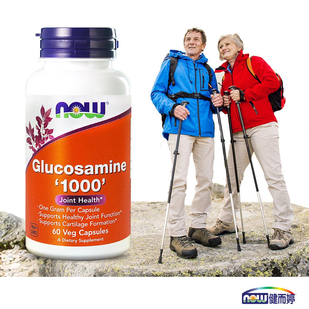 NOW健而婷-葡萄糖胺1000植物胶囊食品(60颗/瓶)