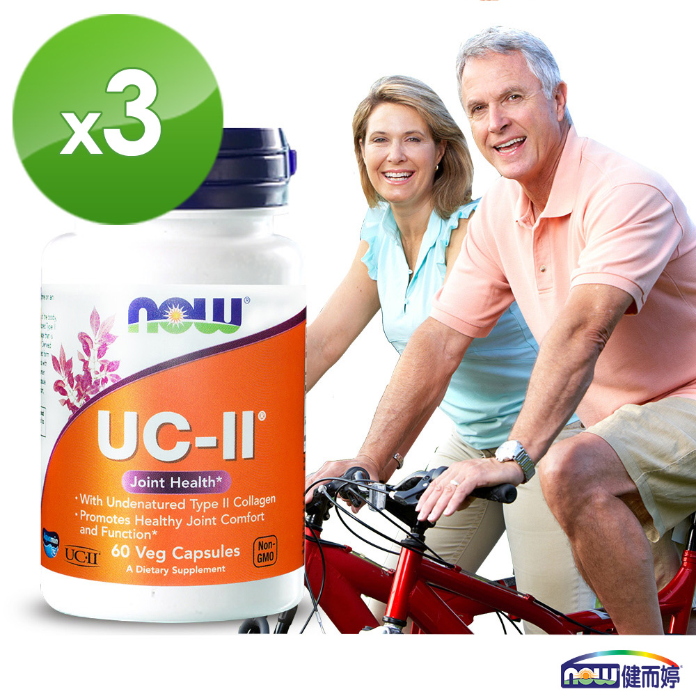 NOW健而婷 UC-II 二型胶原蛋白 (60颗/瓶)三瓶组