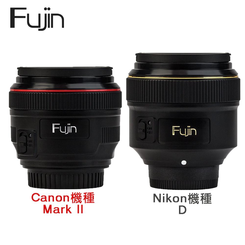 Fujin-Mark II 風塵單眼相機除塵器 For Canon