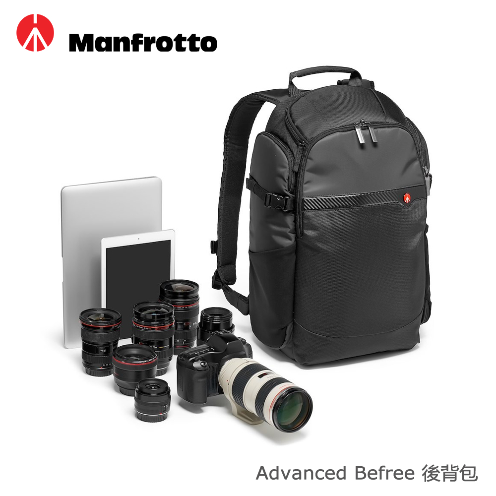 Manfrotto 专业级后开式双肩背包 Befree Backpack