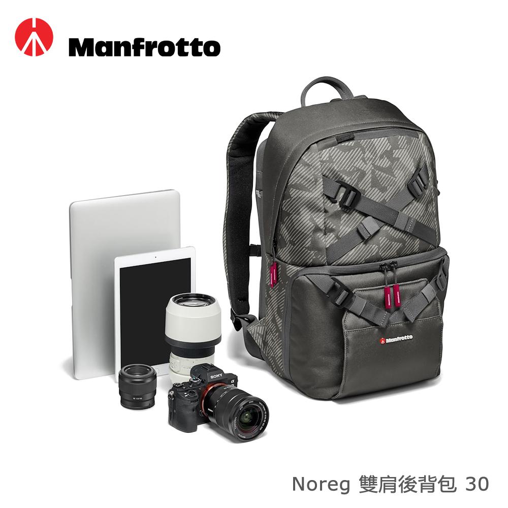 Manfrotto 挪威系列 双肩相机包 Noreg Backpack