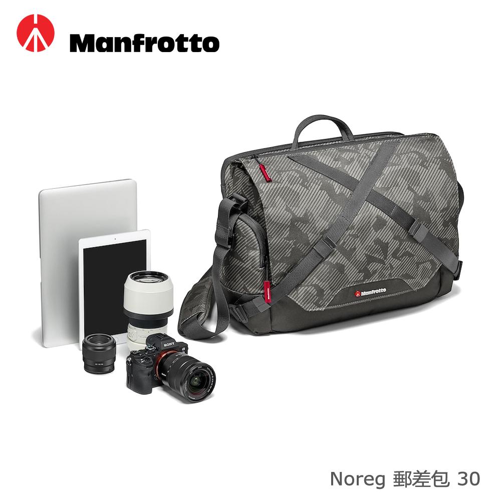 Manfrotto 挪威系列 相机邮差包 Noreg Messenger Bag