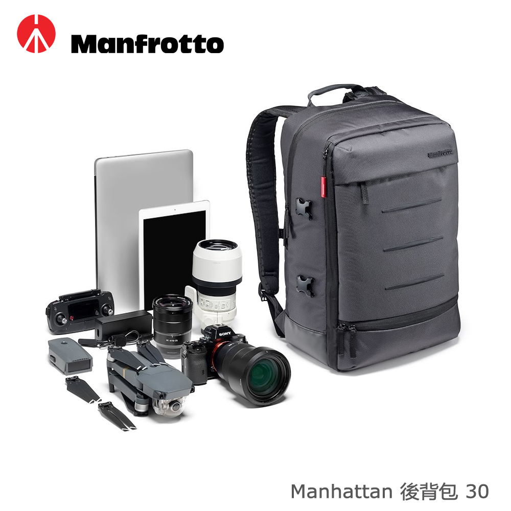 Manfrotto 曼哈顿时尚摄影后背包 Manhattan Backpack 30