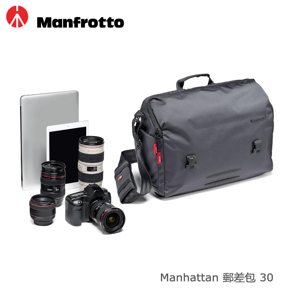 Manfrotto 曼哈顿时尚快取邮差包 30 Manhattan Messenger Bag S 30