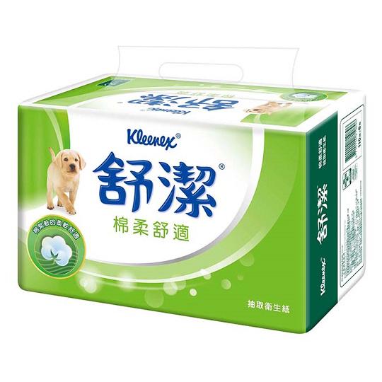 【原價1099↘超值下殺】舒潔棉柔舒適抽取衛生紙 (110抽x64包)