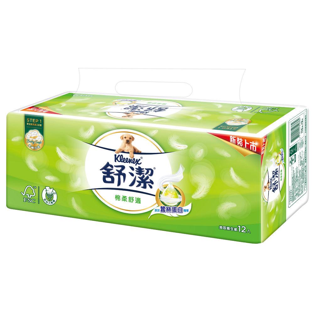 【舒潔】棉柔舒適抽取衛生紙110抽 (12包x6串)
