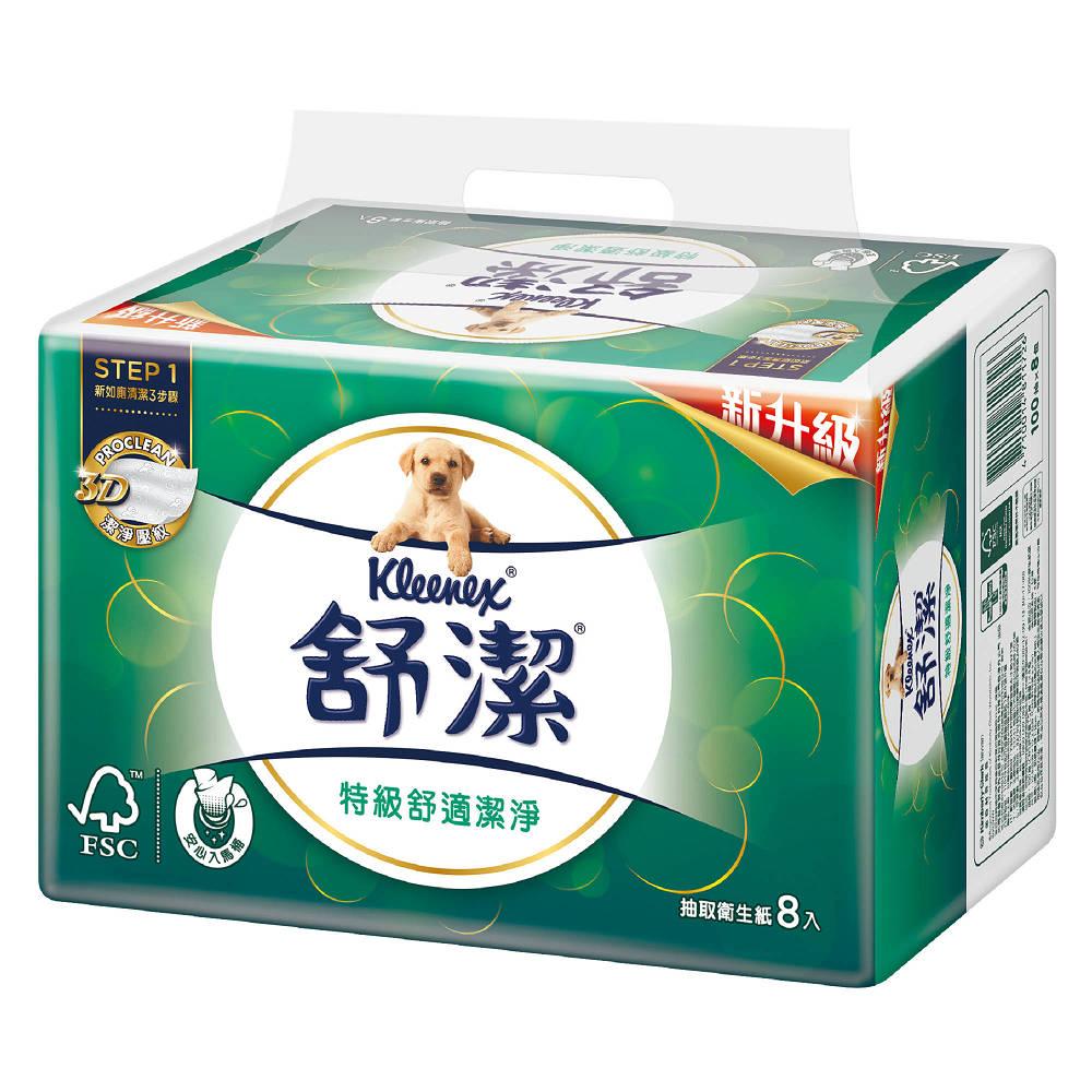 舒潔特級舒適抽取衛生紙100抽 (8包x8串)