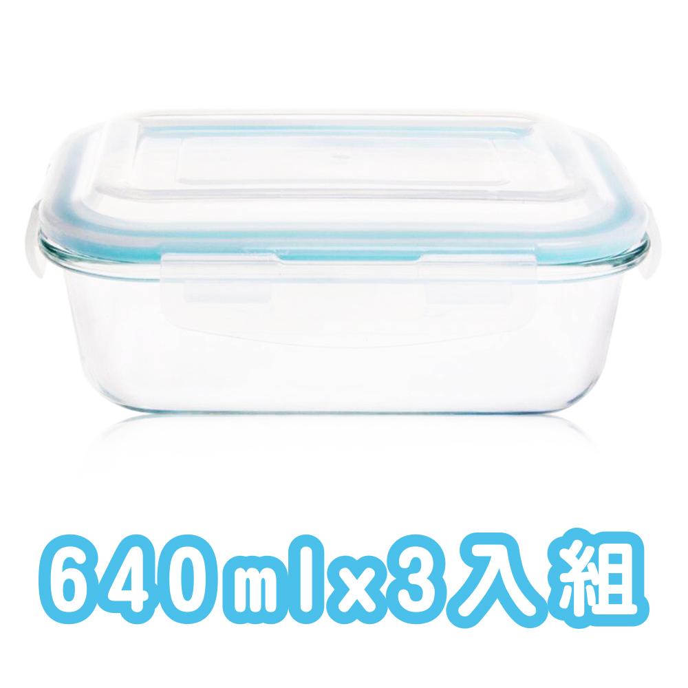 【Live&Life】居家生活耐高溫玻璃保鮮盒640ML*3/組