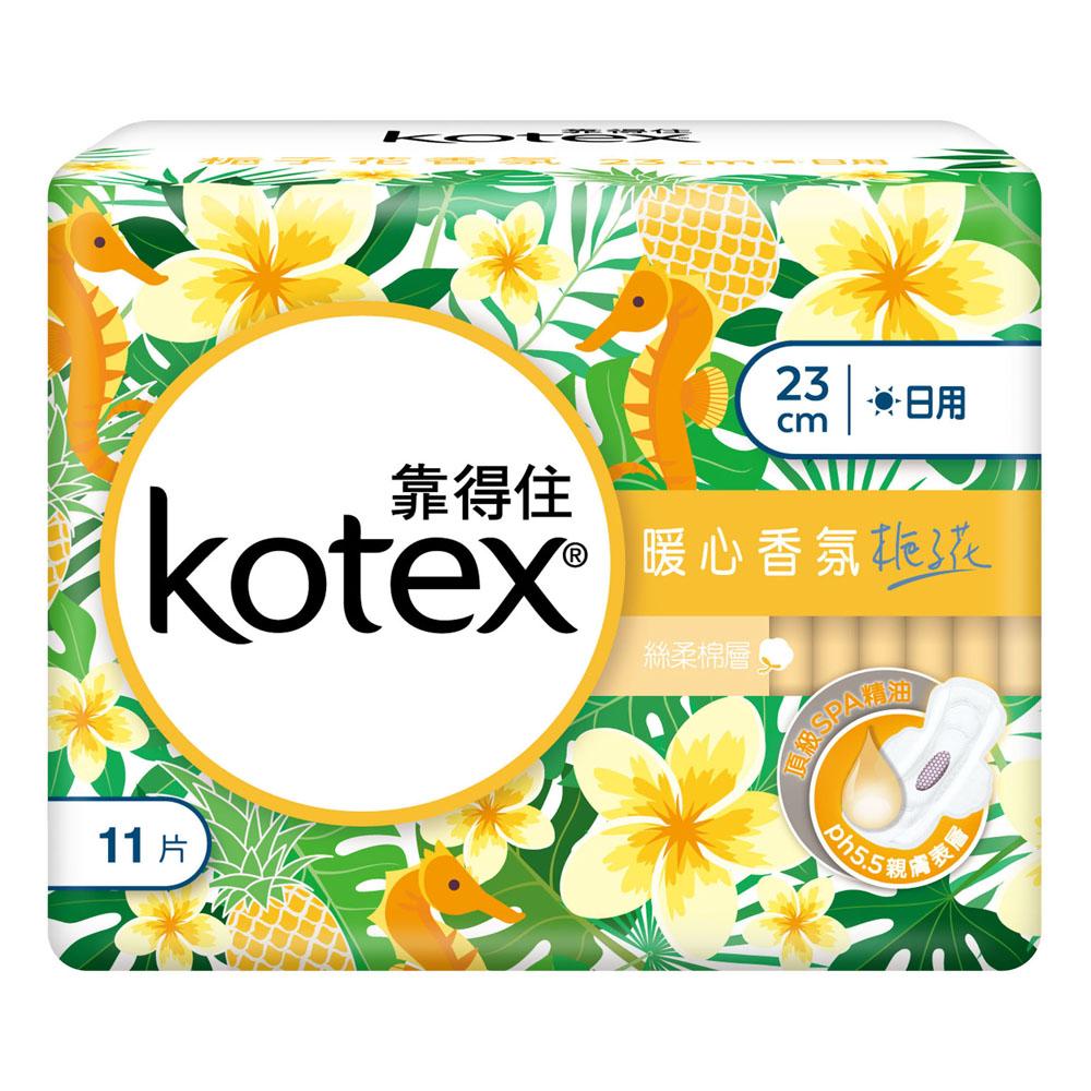靠得住暖心香氛梔子花日薄23cm 11片x8包