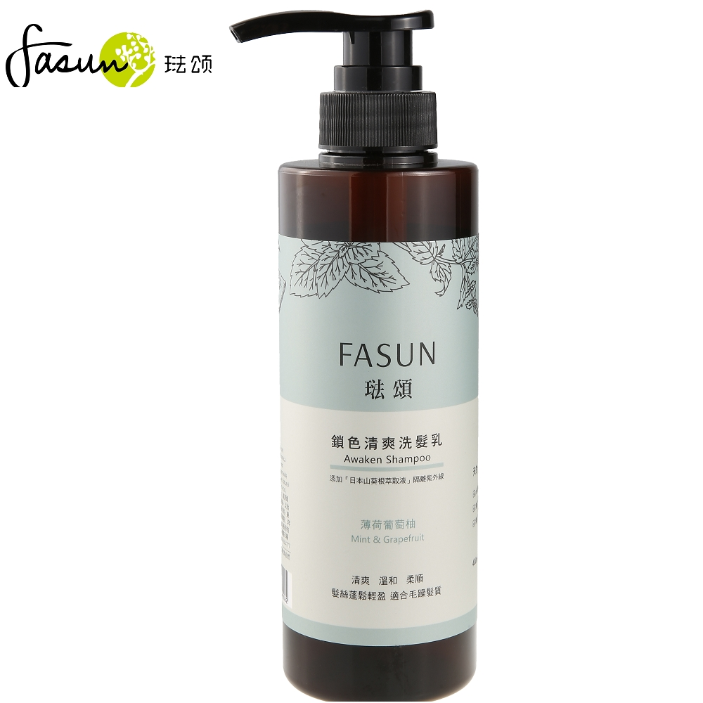 FASUN琺頌-清爽洗髮乳-薄荷葡萄柚 400ml / 2瓶