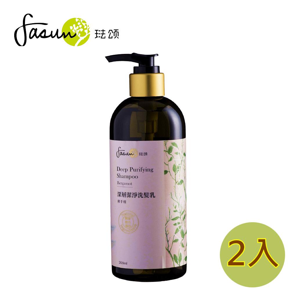 FASUN琺頌-SPA深層修護髮膜 300ml / 2瓶