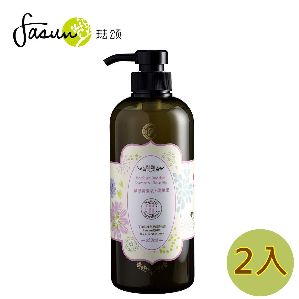 FASUN琺頌-保濕洗髮乳-玫瑰果 650ml / 2瓶