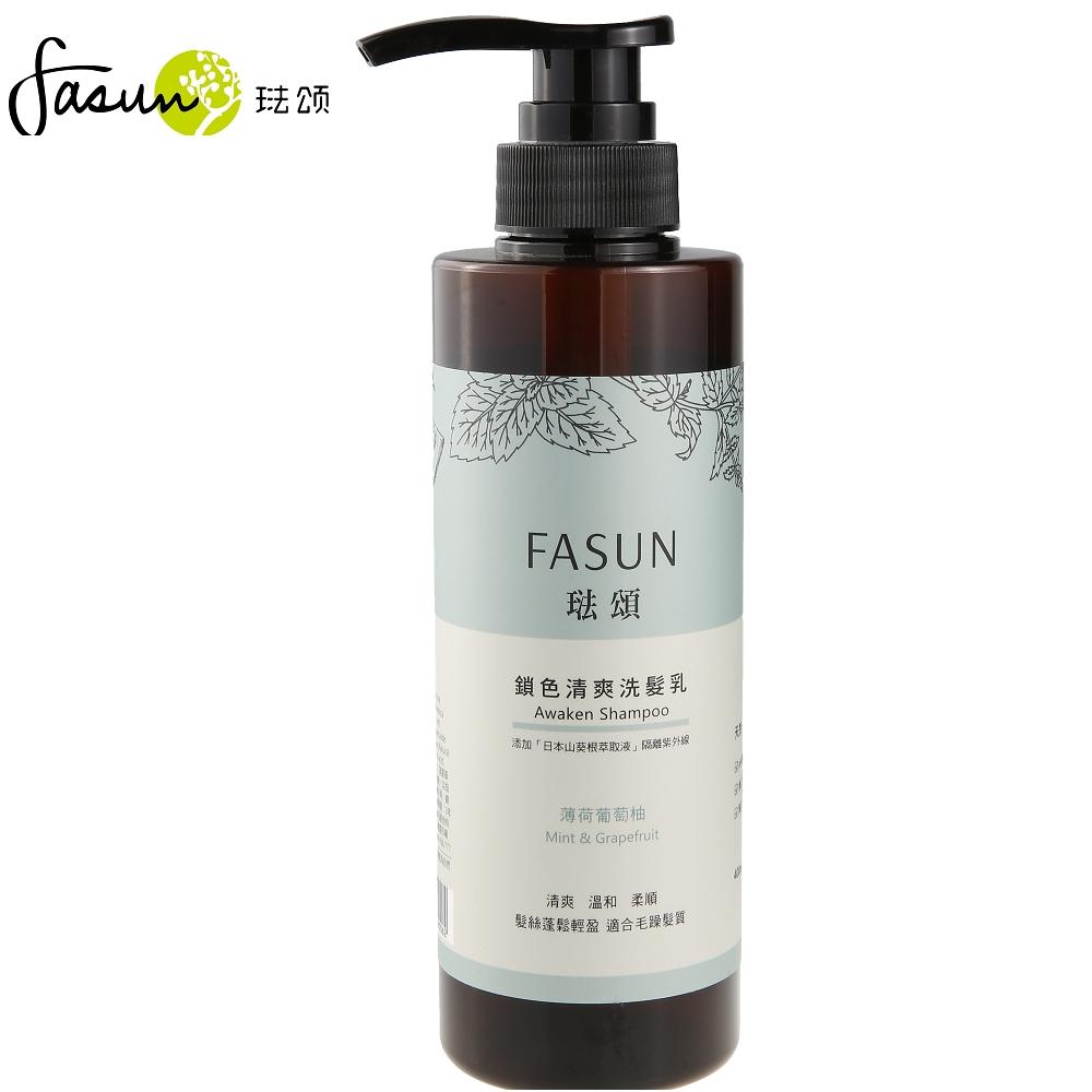 FASUN琺頌-清爽洗髮乳-薄荷葡萄柚 400ml / 1瓶