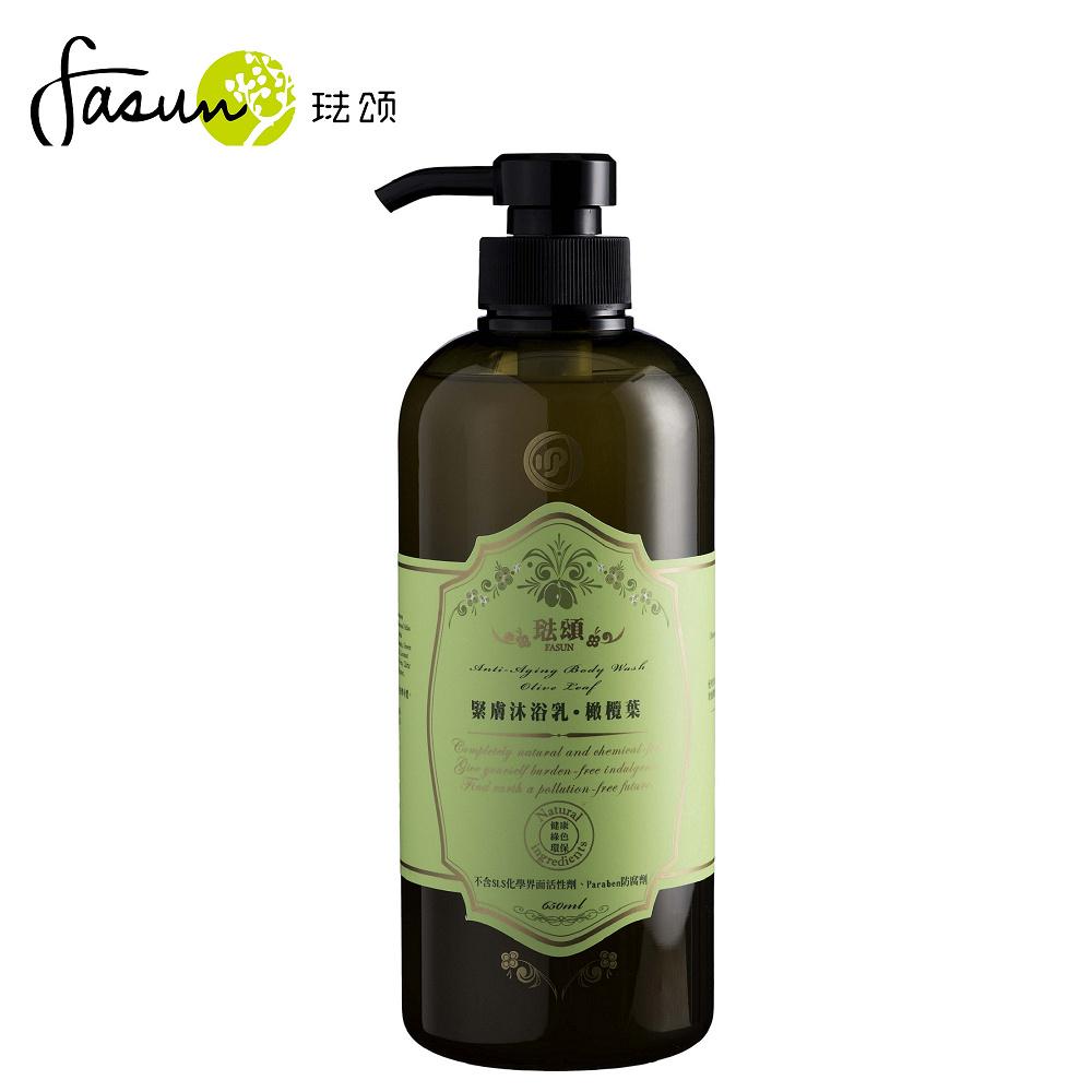 FASUN琺頌-緊膚沐浴乳-橄欖葉(大瓶裝) 650ml / 1瓶