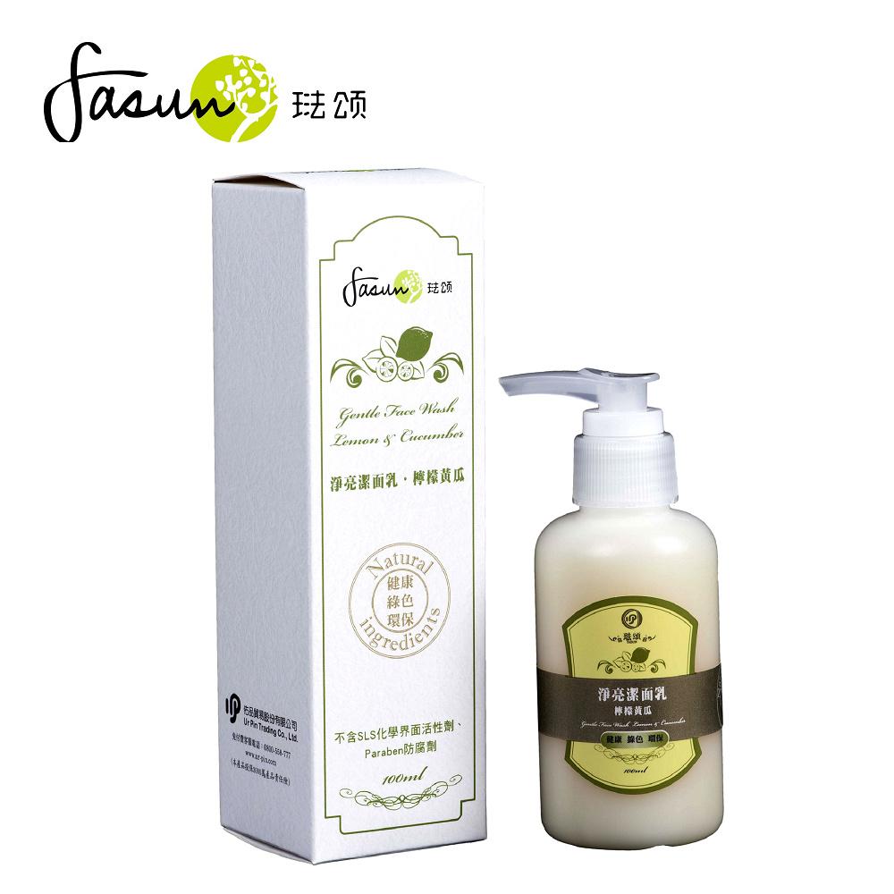 FASUN琺頌-淨亮潔面乳-檸檬黃瓜 100ml / 1瓶