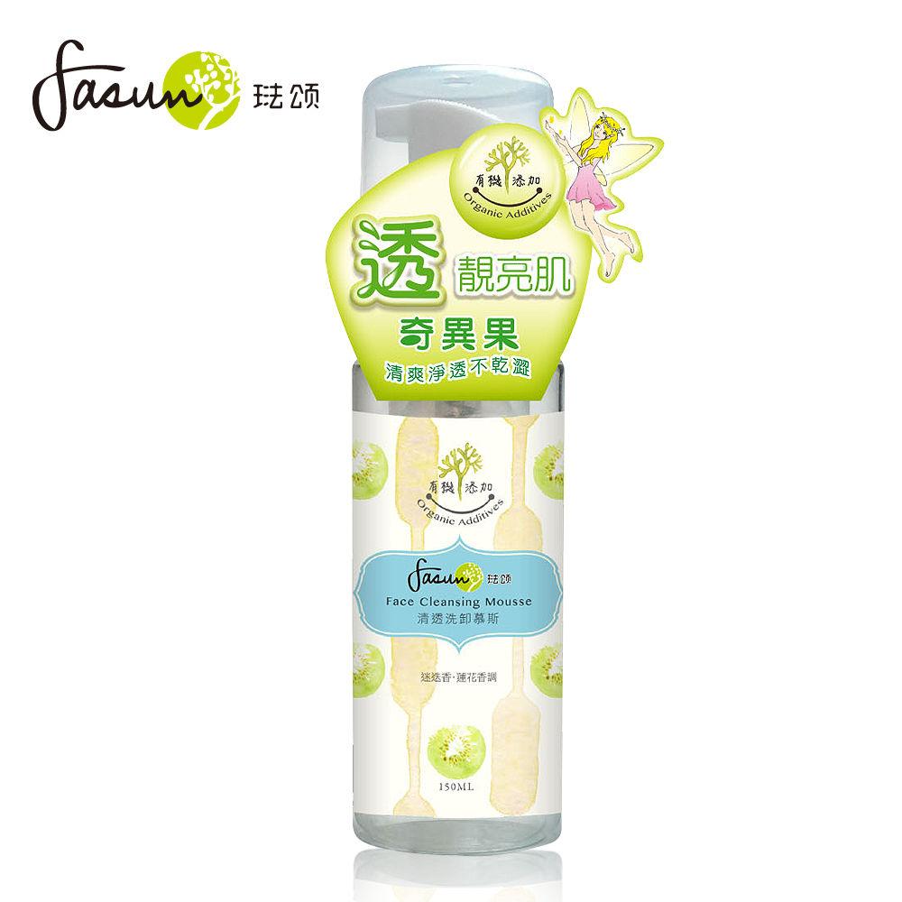 FASUN琺頌 清透洗卸慕絲-迷迭香蓮花 100ml / 1瓶