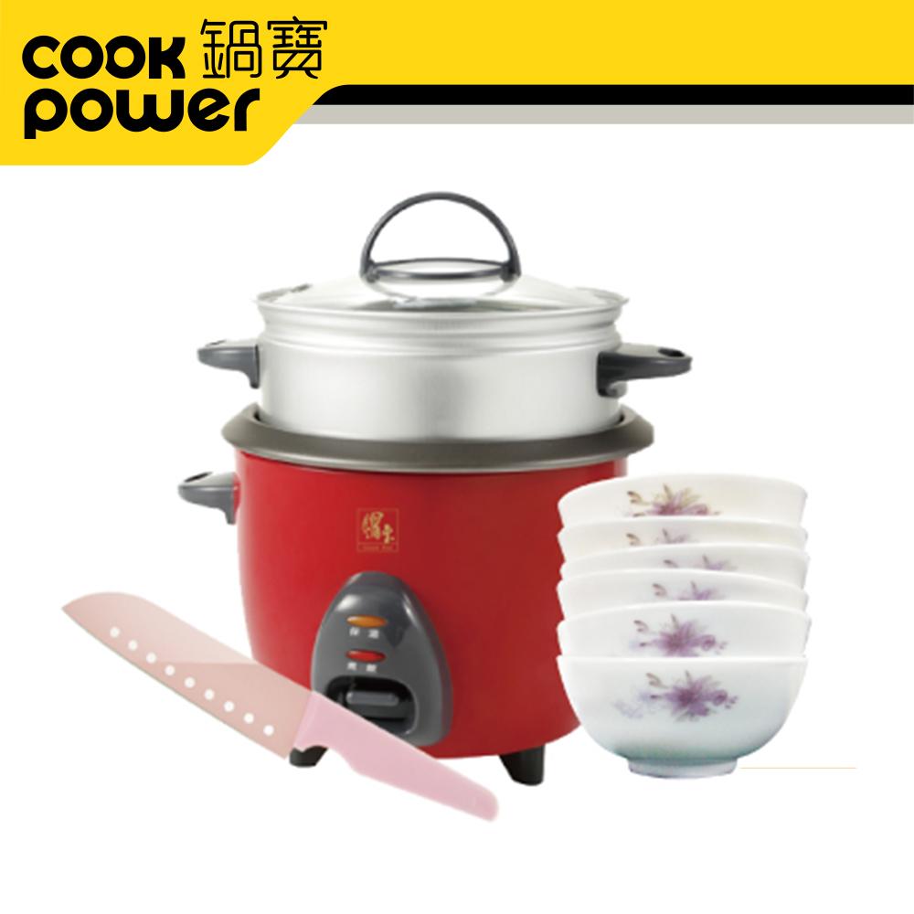 【鍋寶】3人份電子鍋贈刀具瓷碗7件組EO-RCO3000SBFW456WP1