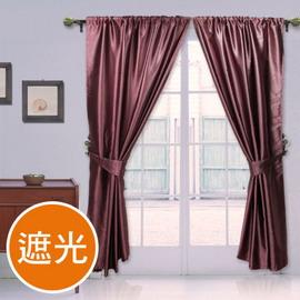 棉花田【卡蜜拉】素色壓花遮光窗簾-(270x240cm)
