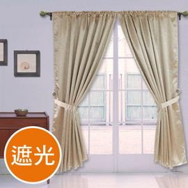 棉花田【凱琳】素色壓花遮光窗簾-(270x230cm)