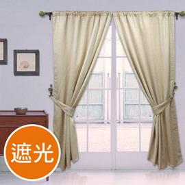 棉花田【丹尼斯】素色壓花遮光窗簾-(270x240cm)