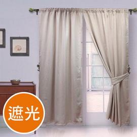 棉花田【梵蒂岡】素色壓花遮光窗簾-(270x240cm)
