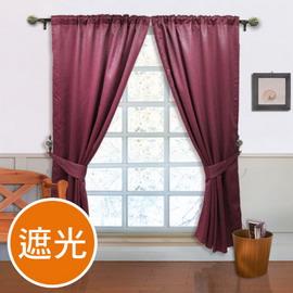 棉花田【梵蒂岡】素色壓花遮光窗簾-(270x210cm)