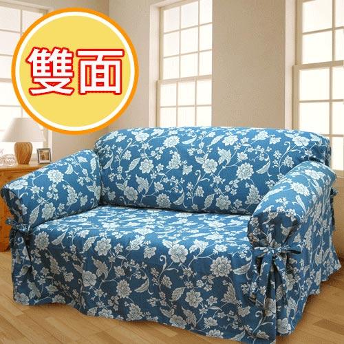 棉花田【雙茶花】雙層提花二用單人沙發便利套-藍色_藍色單人