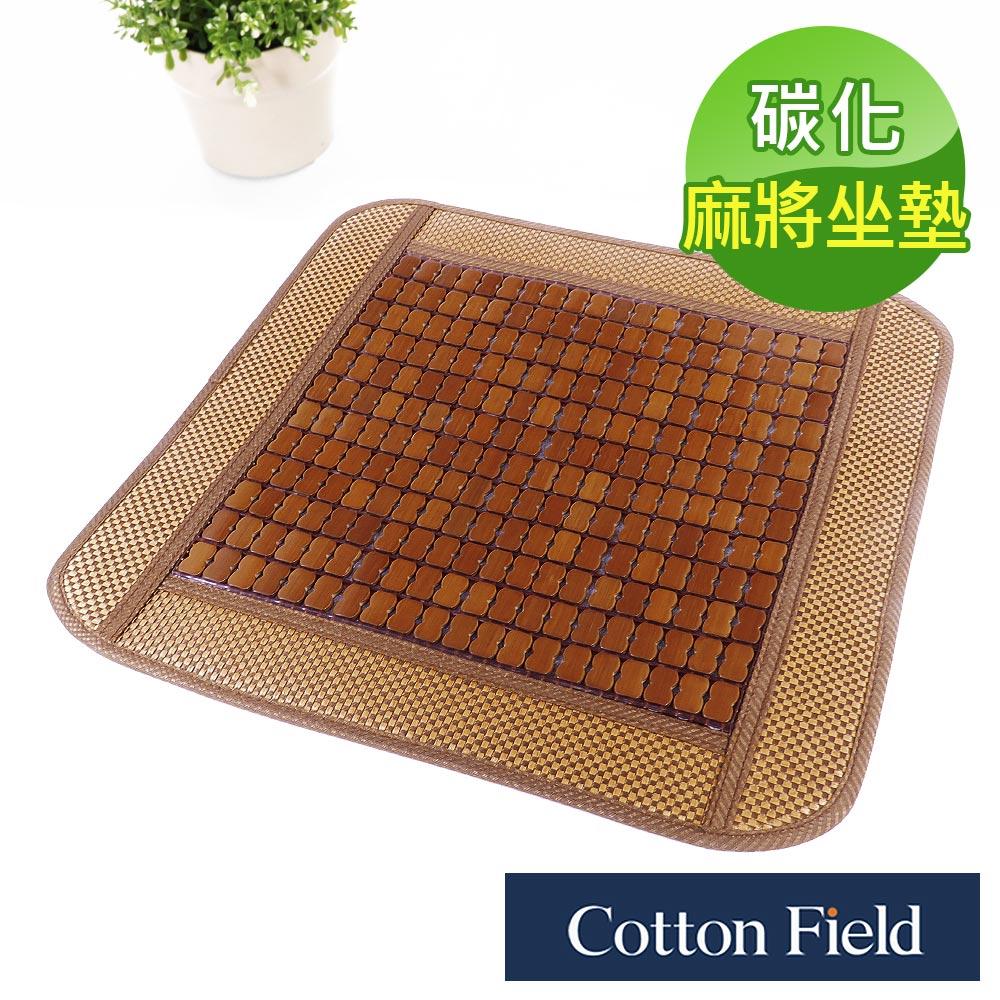 棉花田【香榭】碳化麻将竹坐垫(二件组)