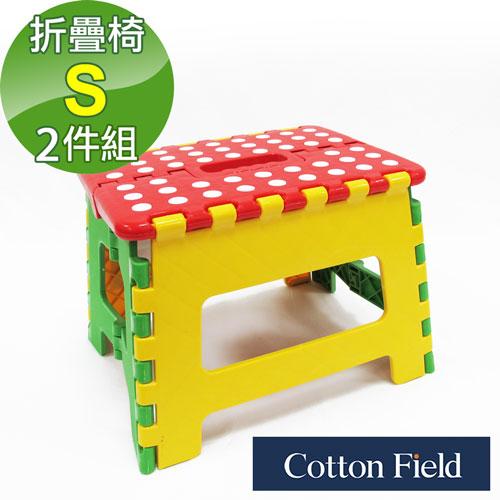 棉花田【缤纷】多功能折叠椅-S(二件组)