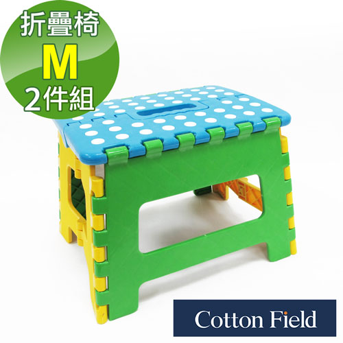 棉花田【缤纷】多功能折叠椅-M(二件组)