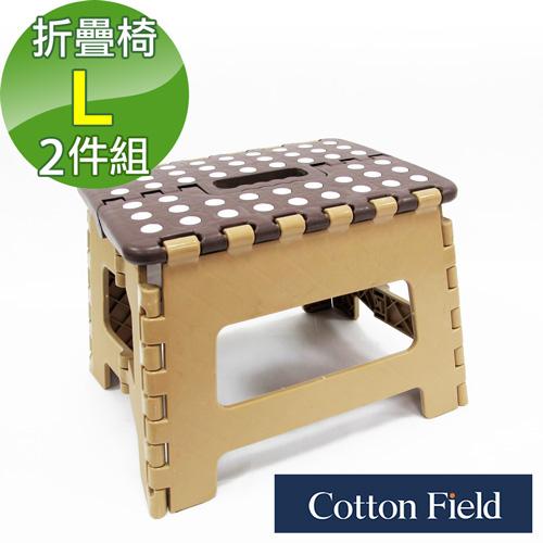 棉花田【缤纷】多功能折叠椅-L(二件组)
