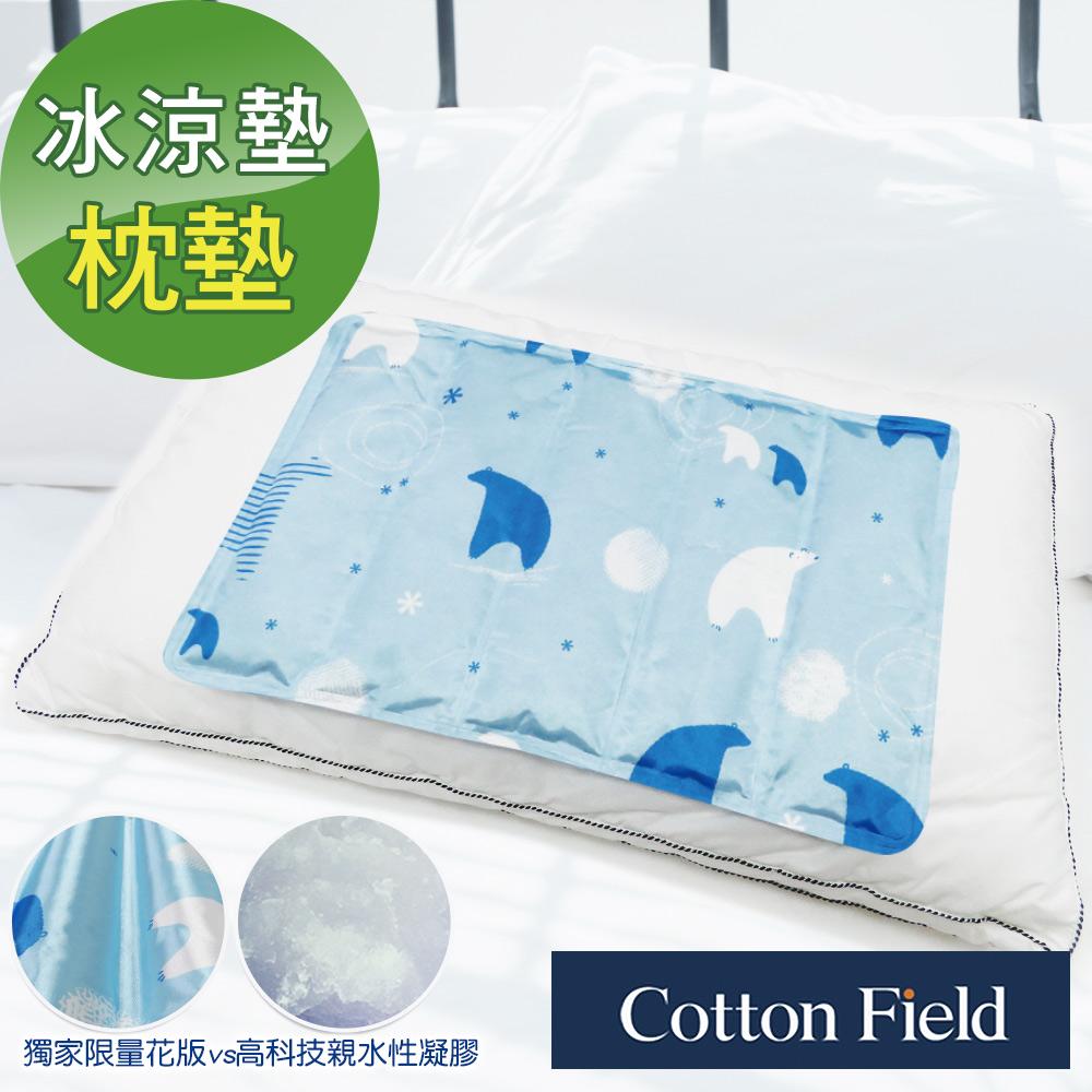 棉花田【北极熊】晶亮纱酷凉冷凝万用垫(30x45cm)