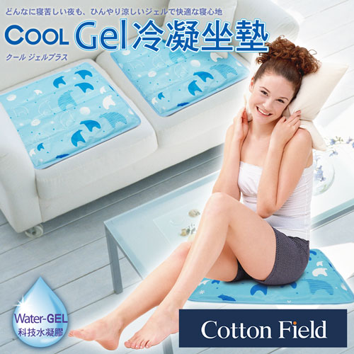 棉花田【北极熊】酷凉冷凝坐垫(45x45cm)