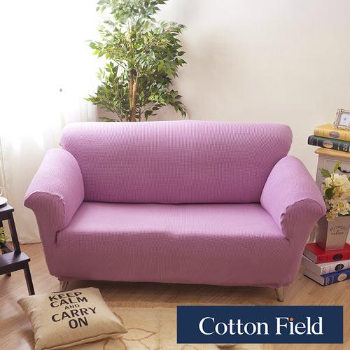 棉花田【歐文】超彈力1+2+3人彈性沙發套-芋紫色_芋紫色