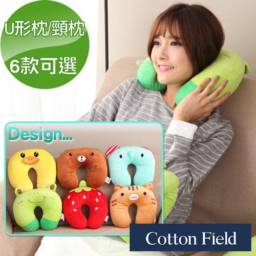 棉花田【动物】可爱造型多功能U型枕/颈枕