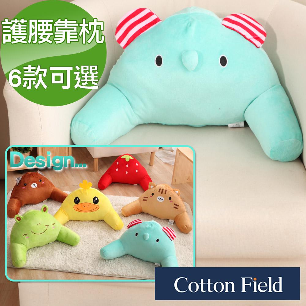 棉花田【动物】可爱造型护腰靠枕-6款可选