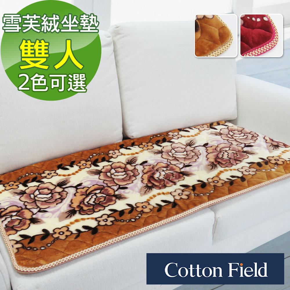 棉花田【雪芙绒】印花超柔双人沙发坐垫-2色可选