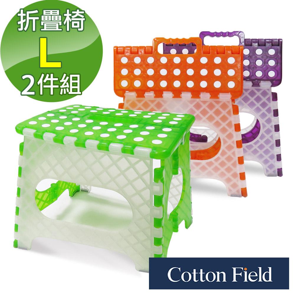 棉花田【果冻】多功能折叠椅-L(二件组)
