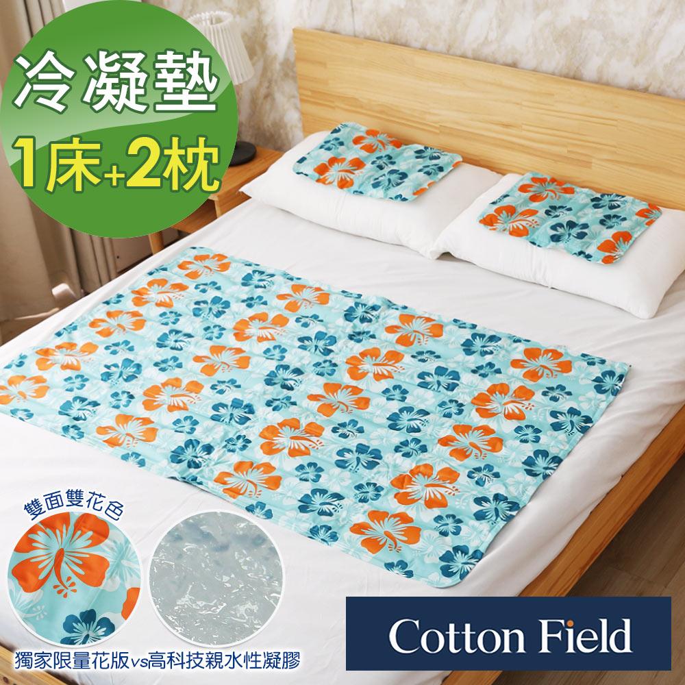 棉花田【沁凉夏威夷】酷凉冷凝床垫组(1床+2枕)