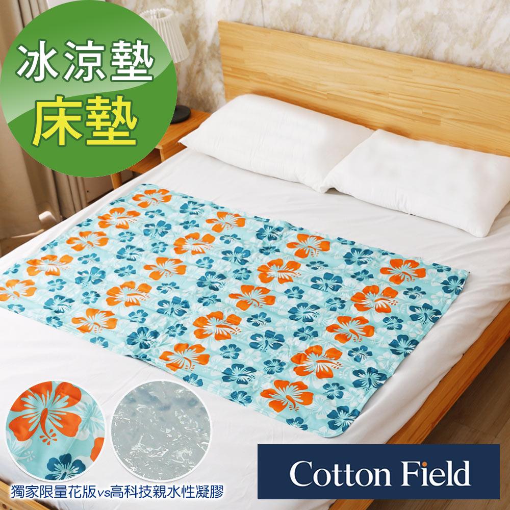 棉花田【沁凉夏威夷】酷凉冷凝床垫(90x140cm)