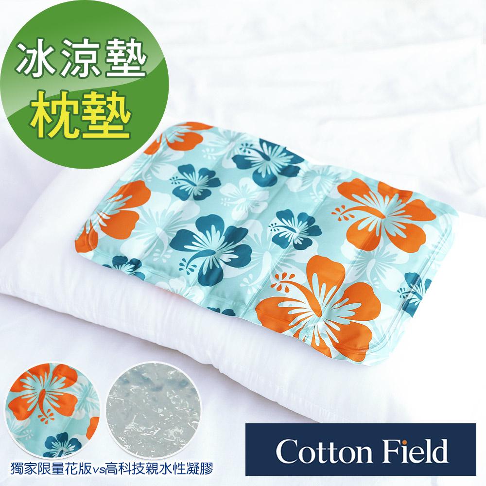 棉花田【沁凉夏威夷】酷凉冷凝枕垫万用垫(30x45cm)