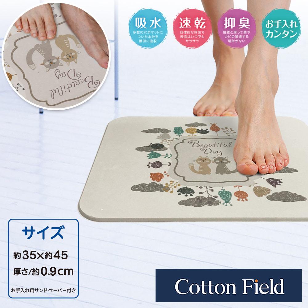 棉花田【貓咪好朋友】日本超人氣印花珪藻土吸水抗菌浴墊(35x45cm)