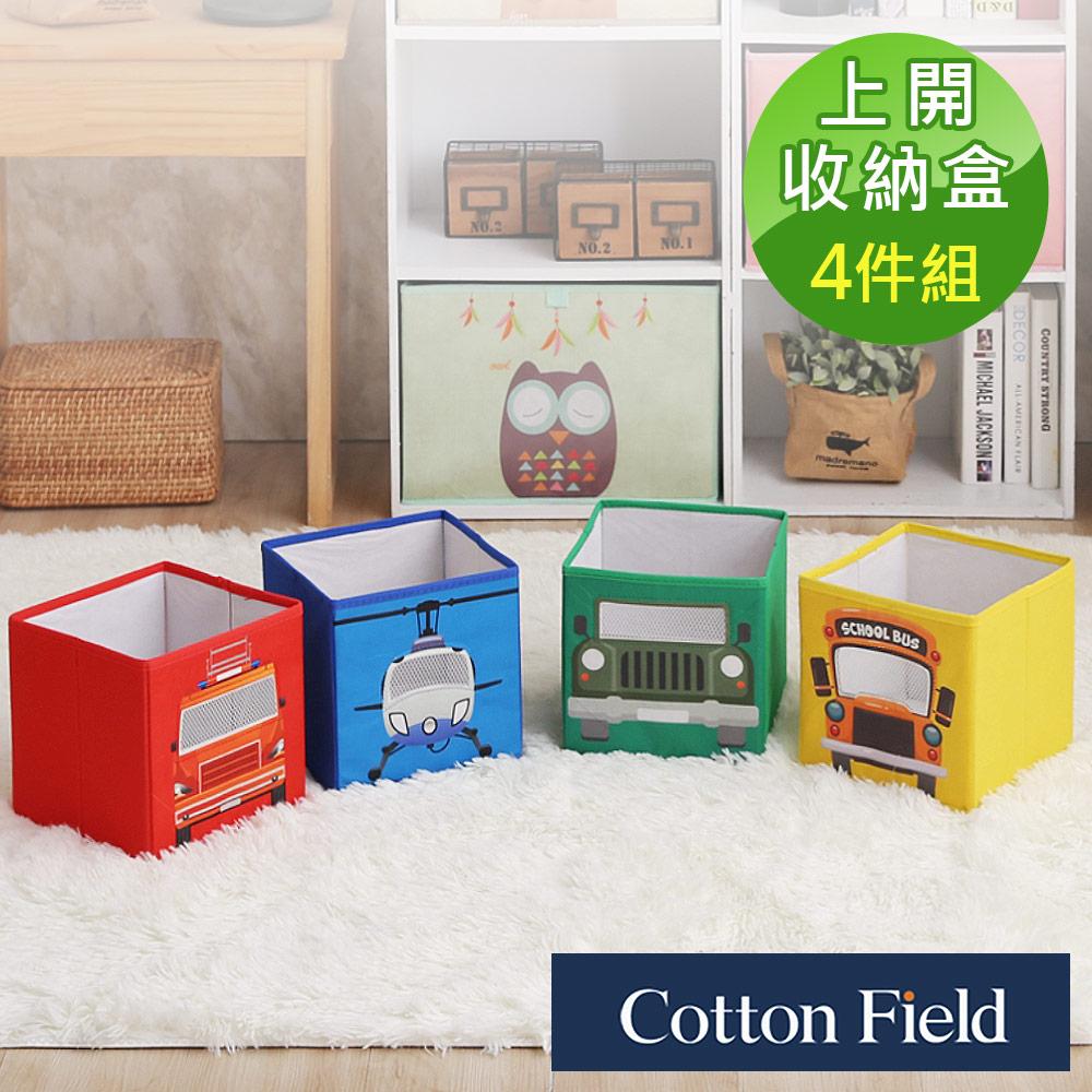 棉花田【小車車】印花上開視窗收納盒-4件組