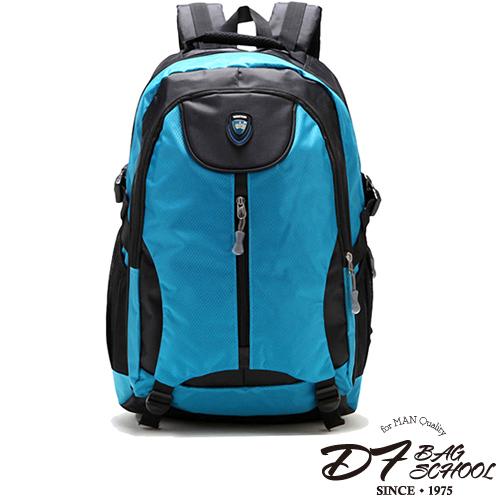 DF BAGSCHOOL ~ 自我探險系輕質大容量後背包~共4色