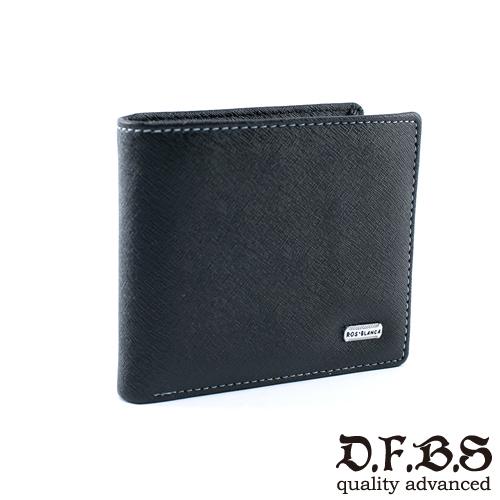 DF BAGSCHOOL皮夾 - 低調沉穩尊黑系皮革式可拆式短夾