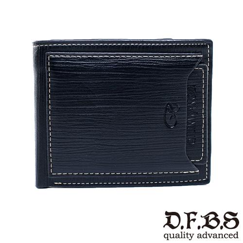 DF BAGSCHOOL皮夾 - 質男時尚木紋烙印短夾