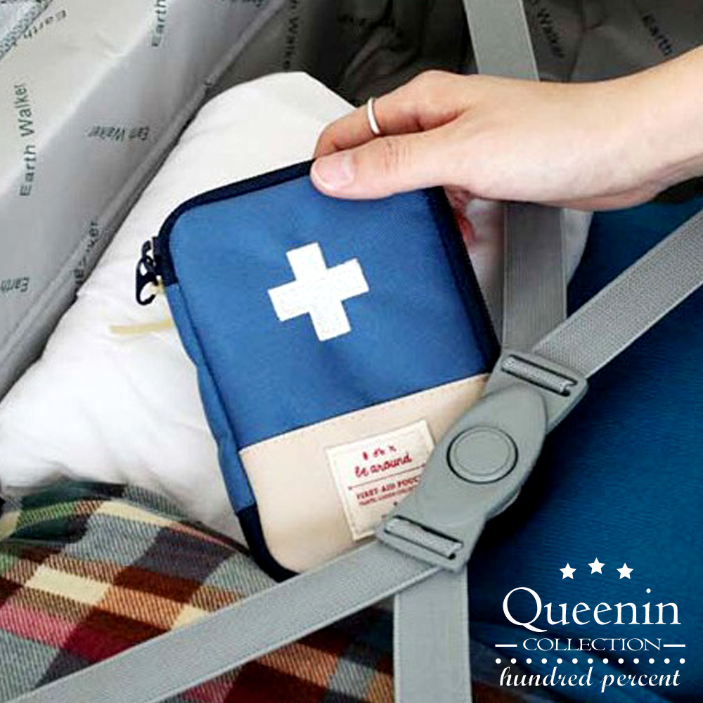 DF Queenin - 小护士随身急救收纳包-深蓝