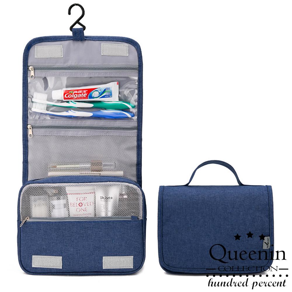 DF Queenin - 自助旅游必备盥洗包收纳包-共2色