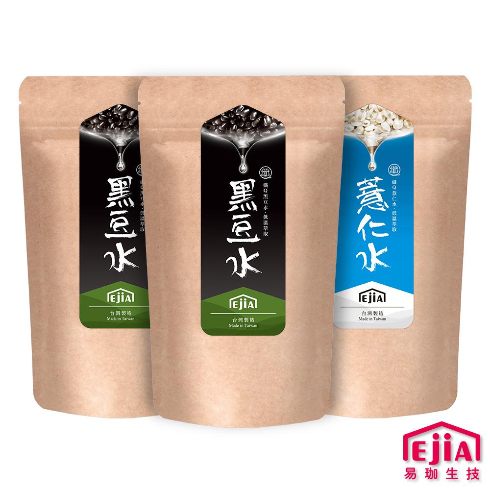 纖Q【黑豆水2包+薏仁水1包】(30入/包)